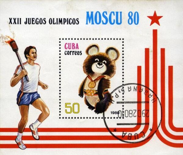 Кто придумал олимпийского Мишку и кота Матроскина? Ко дню рождения Виктора Чижикова