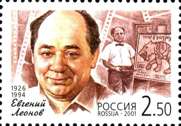 http://shkolazhizni.ru/img/content/i98/98800_medium.jpg