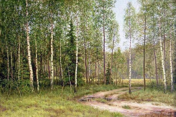 «Дорога в лесу»