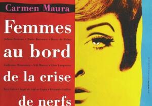 Что беспокоит «Женщин на грани нервного срыва»? Альмодовар и его горячие испанки
