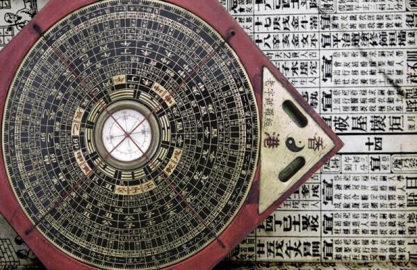 Китайский традиционный компас