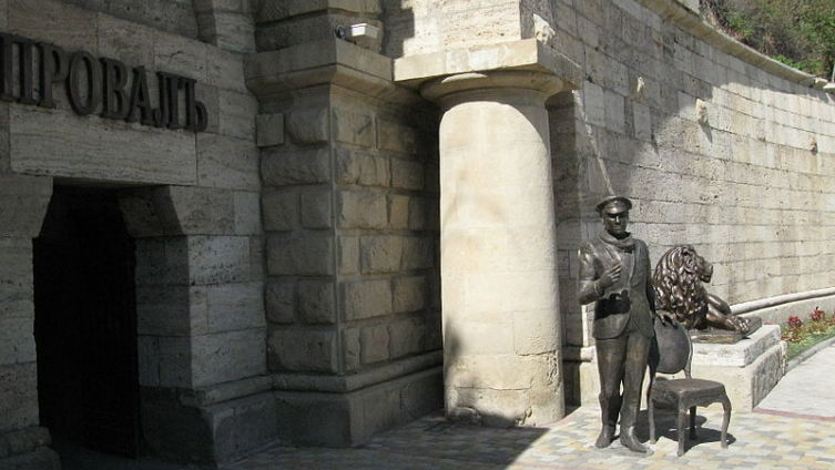 Памятник О.Бендеру возле «Провала», Пятигорск
