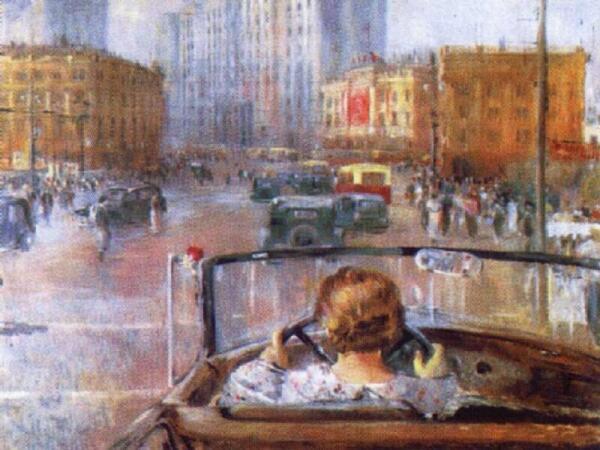 Новая Москва, 1937