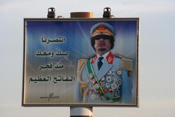 Каддафи погиб. Кто бенефициар?