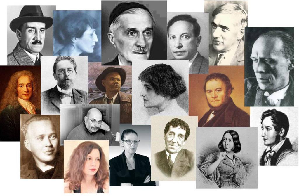 Картинки с именами писателей
