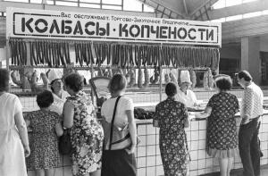Фото: https://academcity.org/content/nasha-kolbasnaya-shkola