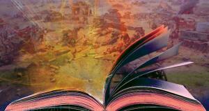 Ратное дело. Внимательно ли вы читаете художественную литературу?