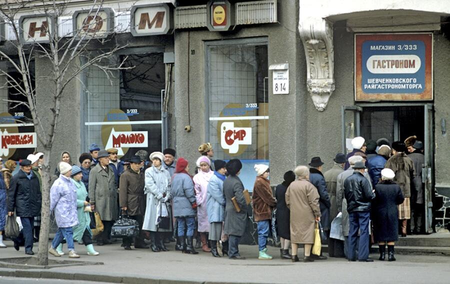 Фото: dropi.ru
