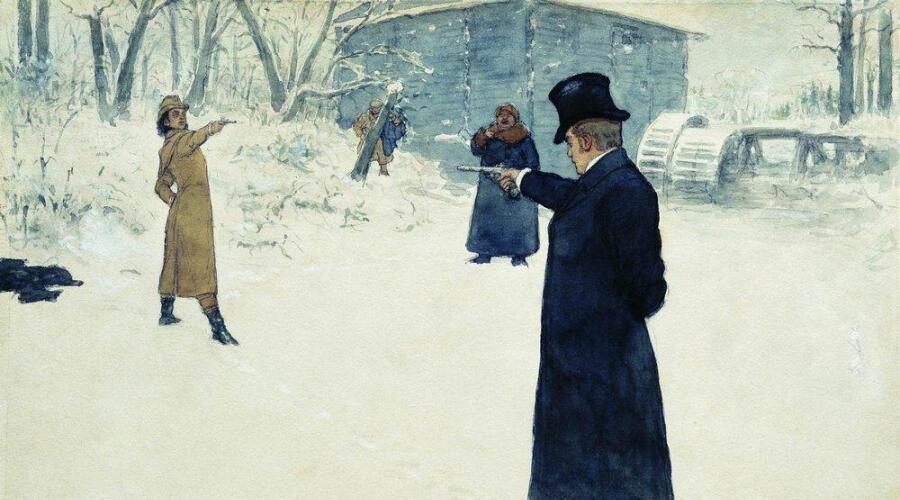 И. Репин, «Дуэль Онегина и Ленского», 1899 г.