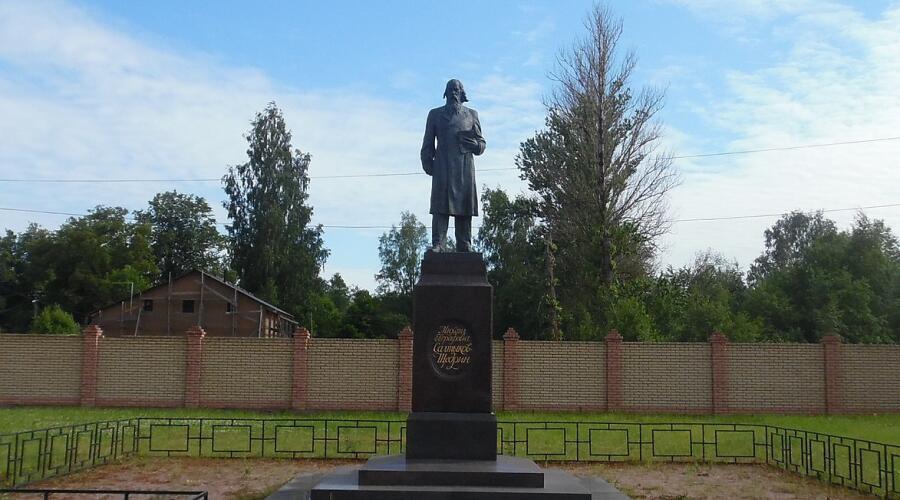 Лебяжье, памятник Салтыкову-Щедрину