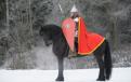Легенды и были земли русской