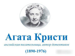 http://images.myshared.ru/26/1291791/slide_3.jpg