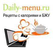 Дейли Меню