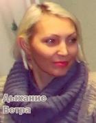 Татьяна Маркинова