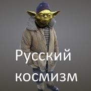 Егор Кратчий