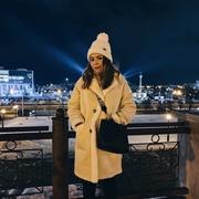Ия Кислицына