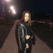 Алсу Амирова