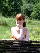Наталья Драганюк