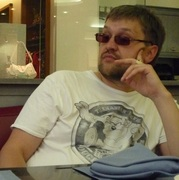 Олег Пронько