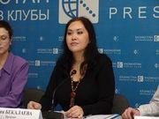 Нурия Бекалаева