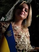 Наташа Каминская