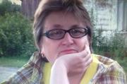 Наталья Мигутина